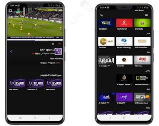 تطبيق رهيب لمشاهدة القنوات المفتوحة والمشفرة والافلام مجانا