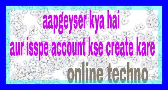 Aapgeyser kya hai aur ispe account kse create kare