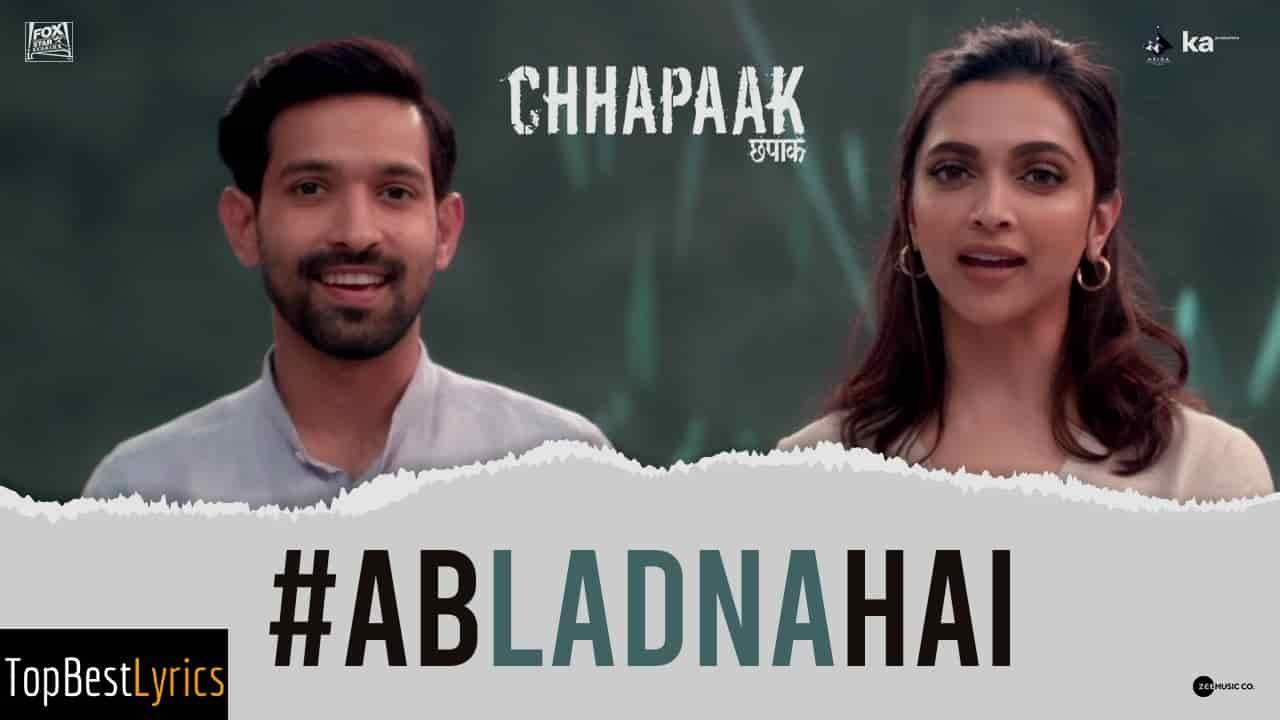 Ab Ladna Hai Poem - Chhapaak   Gulzar