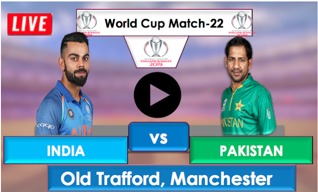 India  vs Pakistan, Live Streaming Online, India is batting first