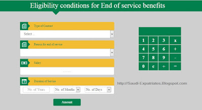 End of Service Benefits Calculator