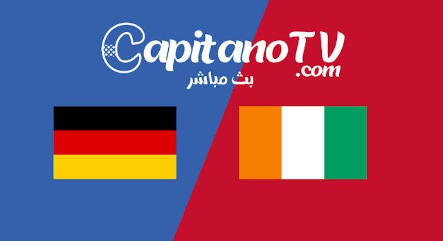 Germany vs ivory coast, بث مباشر,المانيا ضد ساحل العاج,المانيا ضد كوت ديفوار,مباراة المانيا و ساحل العاج بث مباشر,