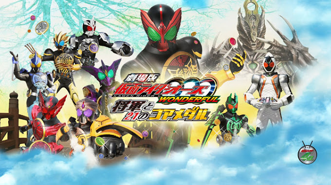 Kamen Rider OOO Wonderful The Movie: The Shogun and the 21 Core Medals Subtitle Indonesia