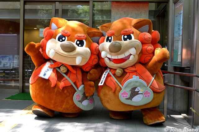 Furusato Fuchu History Museum