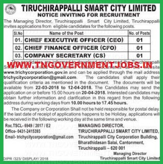 Tricy-Smart-City-Jobs-Posts-Recruitment-2018-www-tngovernmentjobs-in