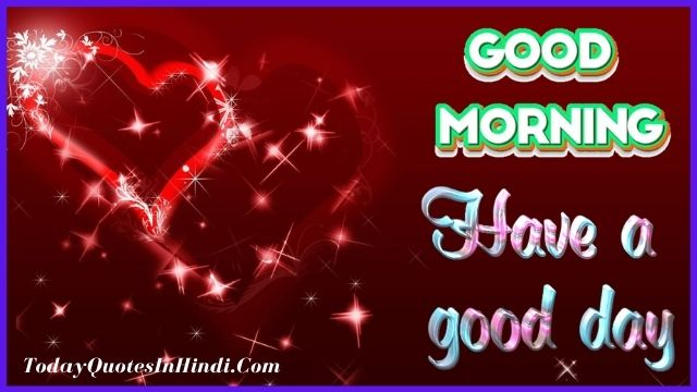 good morning quotes for her in hindi, new day good morning quotes in hindi