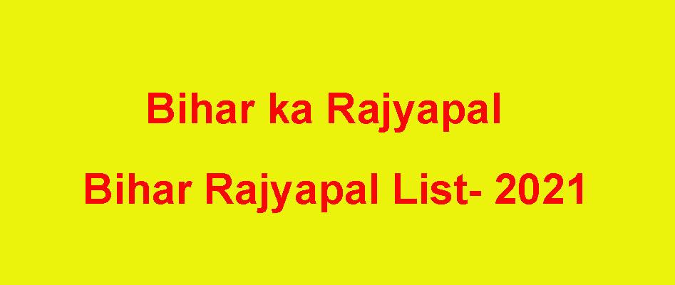 Bihar Rajyapal List- 2021