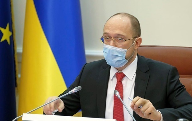 Кабмин решил, каким будет карантин в Украине