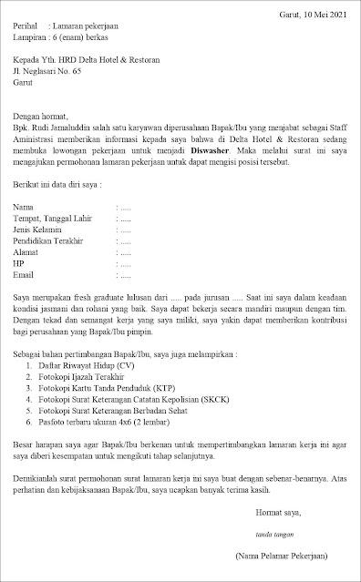 Contoh Surat Lamaran Kerja Untuk Diswasher (Fresh Graduate) atau Contoh application letter petugas pencuci piring (Fresh Graduate) berdasarkan informasi dari seseorang