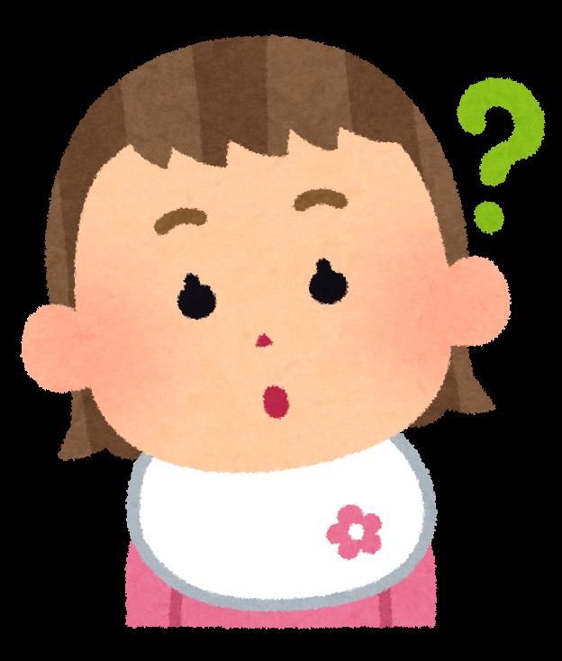 女の子の赤ちゃんの表情のイラスト疑問目がハート居眠り照れ