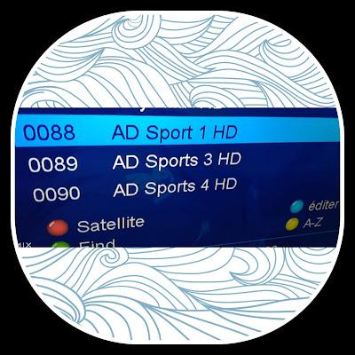 التردد الجديد لقناة AD Sport 3  وقناة AD Sport 1 HD على قمر النايل سات Nilesat