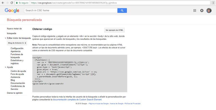Código del motor búsqueda