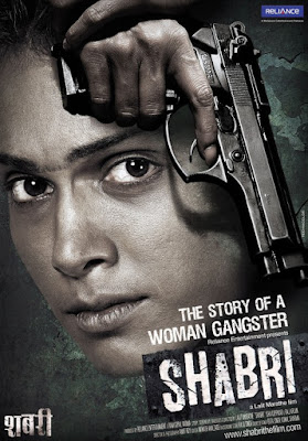 Shabri 2011 Hindi WEB HDRip 480p 300Mb