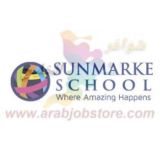 Sunmarke School Dubai Careers