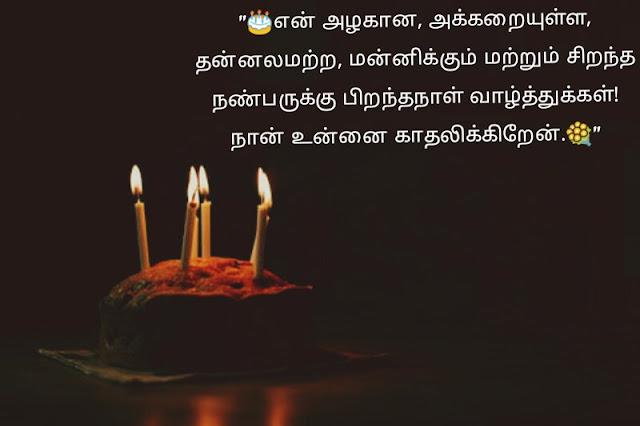 happy birthday message status for whatsapp