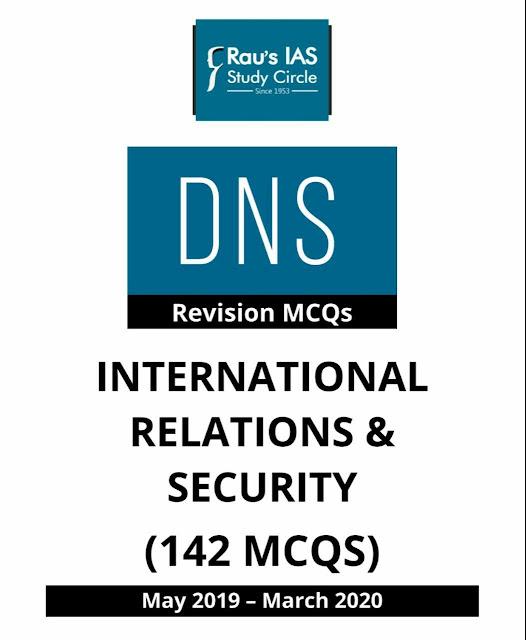 International Relations & Security MCQs : For UPSC Exam PDF Book