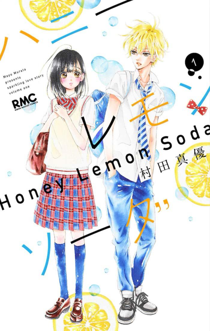 Honey Lemon Soda manga - Mayu Murata