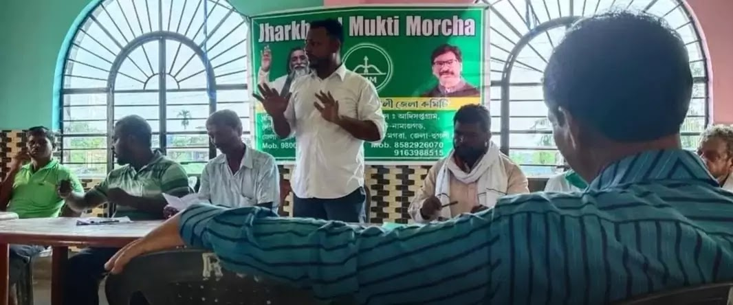 Chief Minister Hemant Soren's party is getting active in Bengal Chief Minister Hemant Soren's party is getting active in Bengal