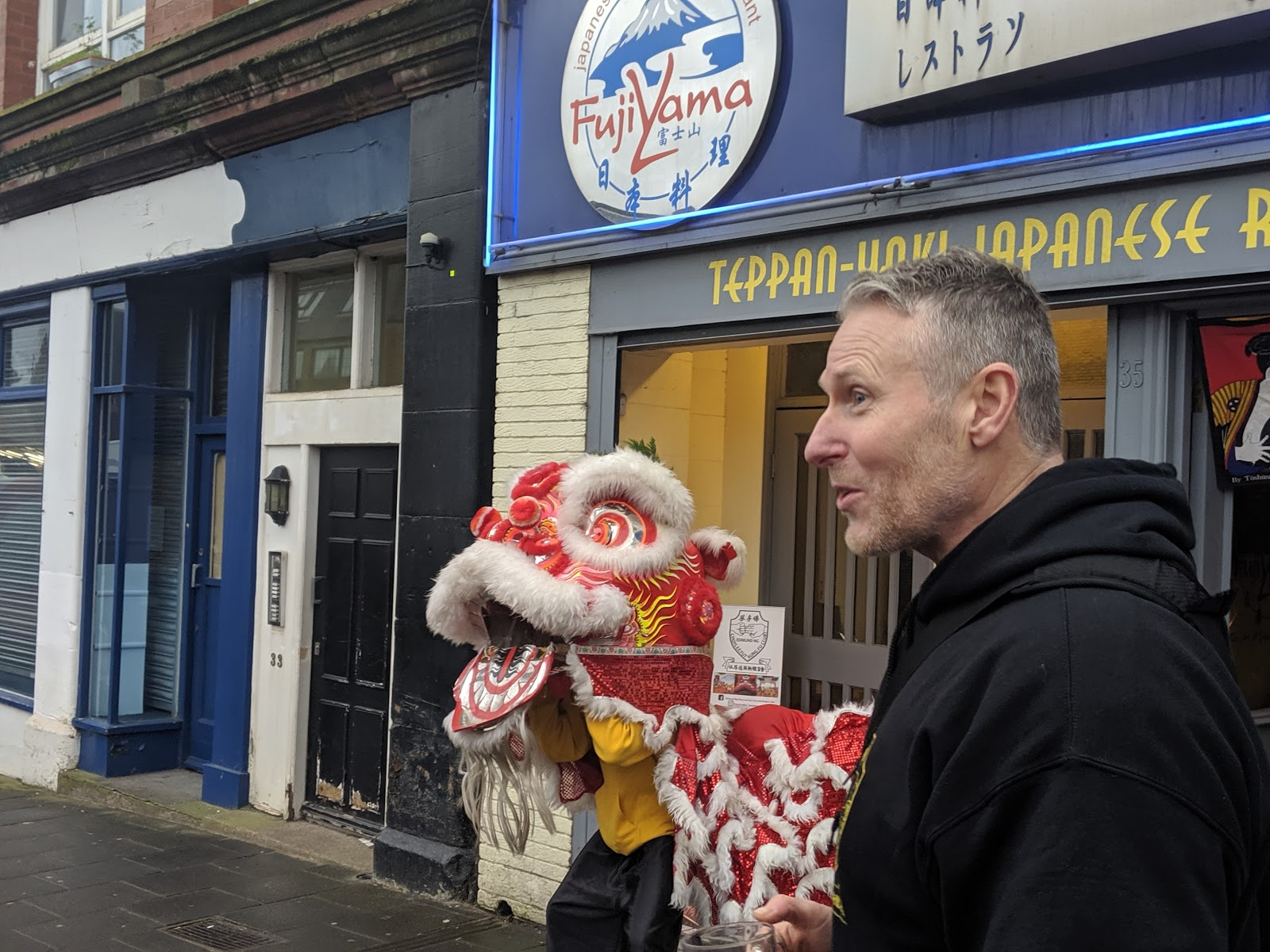 10 Reasons to Celebrate Chinese New Year in Newcastle  - take a photo with a lion