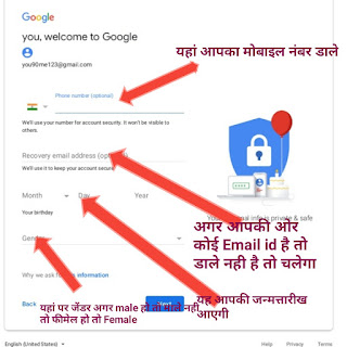Gmail id Create