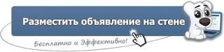 http://dublyor-globus-inter.blogspot.ru/2017/08/facebook.html