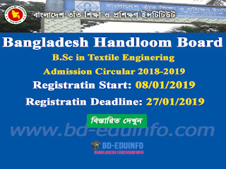 BHB B.Sc in Textile Engineering Admission circular 2018-2019