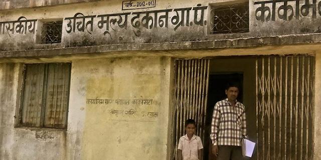बैतूल के बाद डिंडोरी में भी सरकारी भवन पर प्राइवेट सरस्वती शिशु मंदिर का कब्जा | MP NEWS