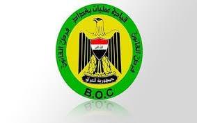 اعتقال متهمين بالإرهاب والتزوير وضبْط أسلحة غير مرخصة واغلاق قاعات وملاعب في بغداد