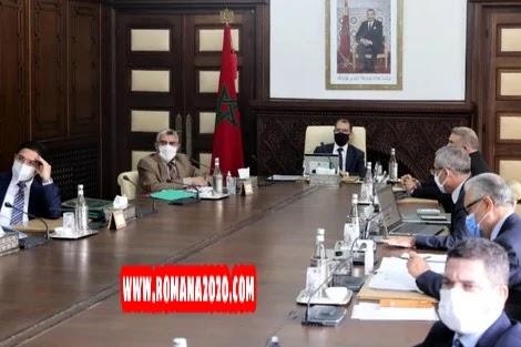 أخبار المغرب: النواب يمررون قانون الطوارئ والمعارضة: شيك على بياض