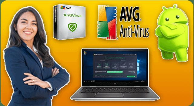 تعرف على أفضل برنامج مكافحة الفيروسات للاندرويد والكمبيوتر اي في جي انتي فيروس 2020