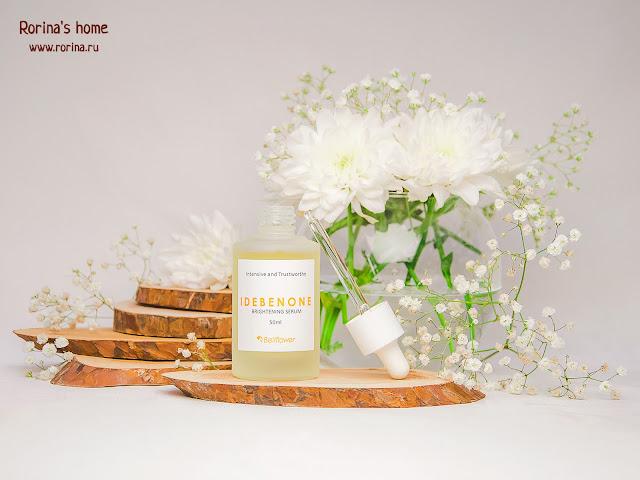 Bellflower Idebenone Brightening Serum: отзывы
