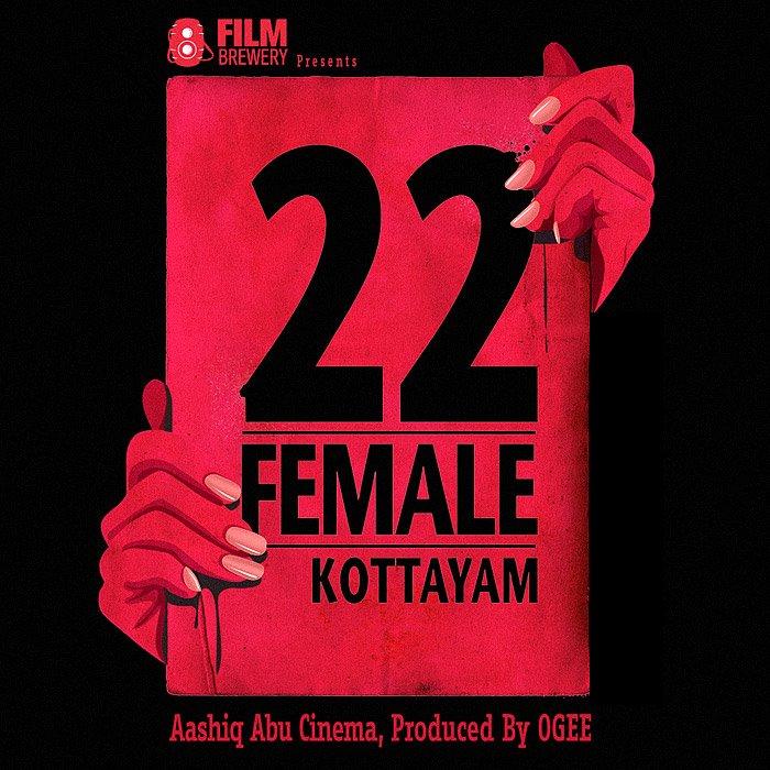 22 female kottayam full movie free download youtube