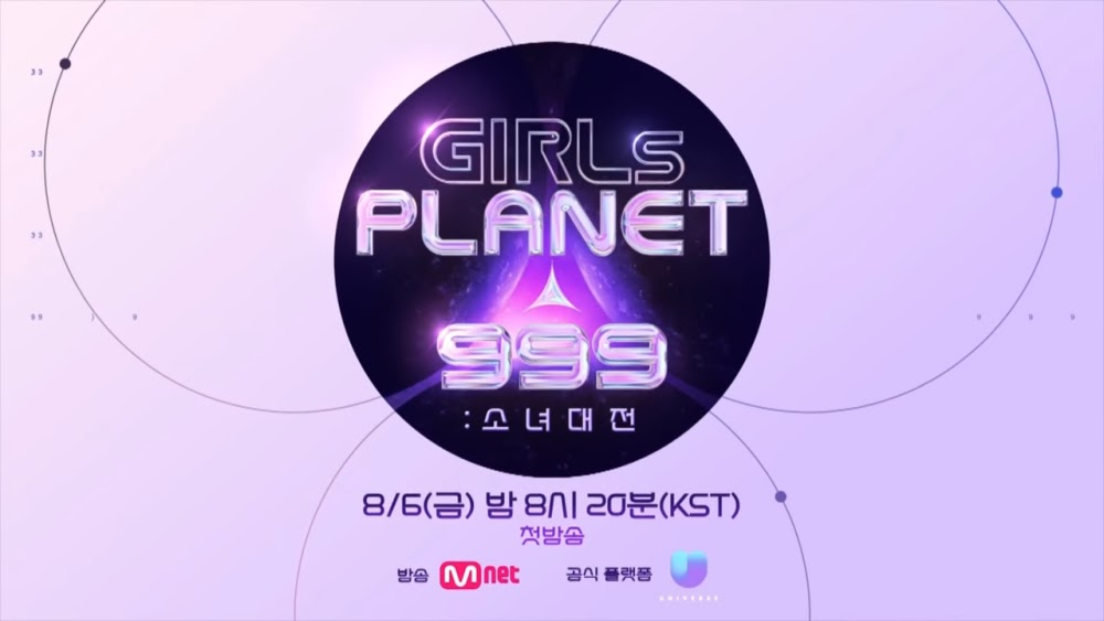 'Girls Planet 999' Announces Broadcast Schedule and Contestants Teaser