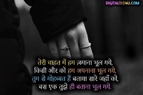 very Sad Shayari  picture
