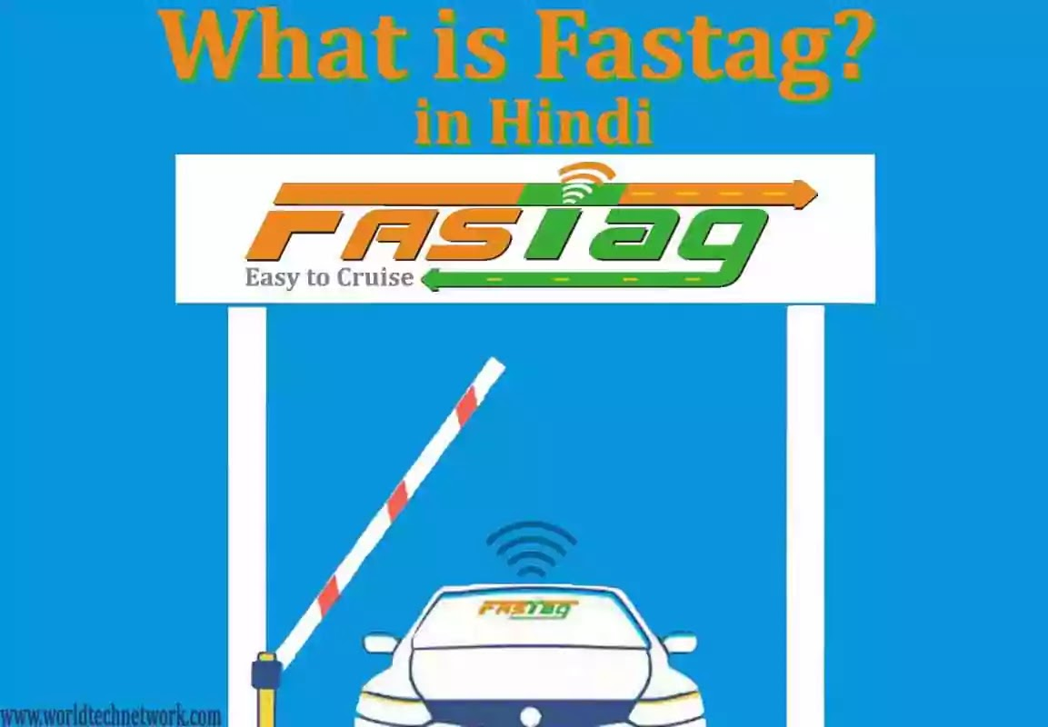 what-is-fastag-for-vehicles-in-hindi