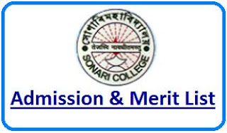 Sonari College Merit List
