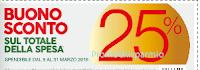Logo Isola dei Tesori: buono sconto del 25%