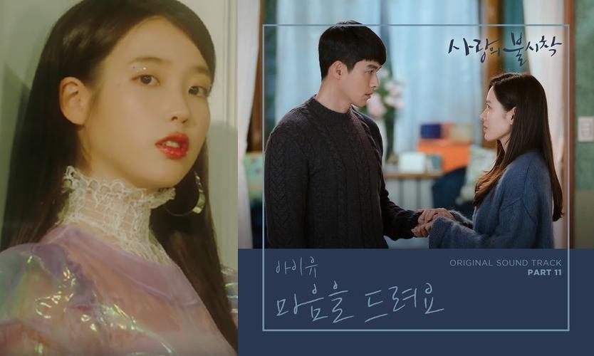 IU Tops Korean Music Chart with 'Crash Landing On You' Drama OST