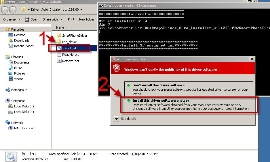 samsung j7 clone firmware free download