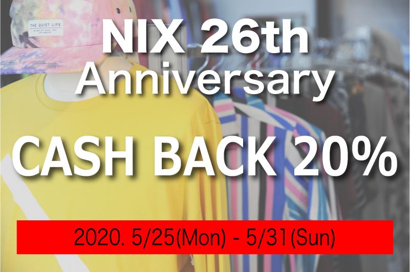 http://nix-c.blogspot.com/2020/05/nix-26th-anniversary-1st-fes-cash-back.html