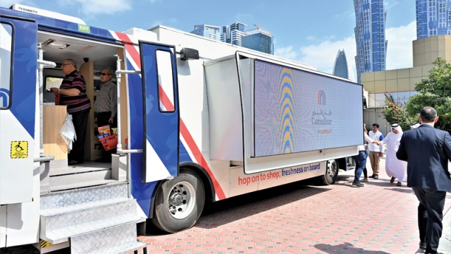 Mobi-mart .. A mobile store from Carrefour in Dubai