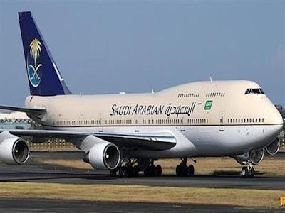 أرقام هاتف الخطوط الجوية العربية السعودية في الدارالبيضاء /المغرب