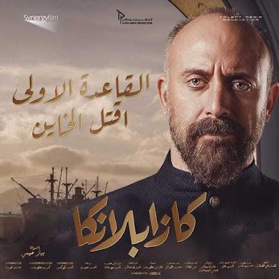 ألممثل التركي خالد أرغنتش