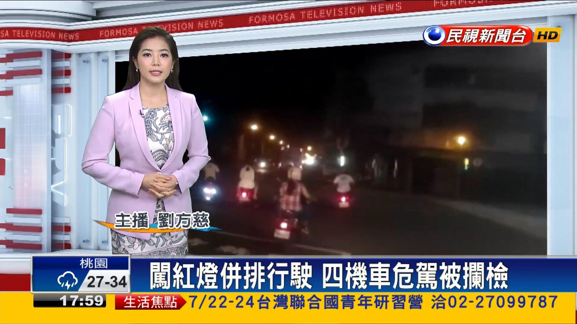 民視 Twitter: 原來生活是這樣: 2016.06.24 民視主播 劉方慈