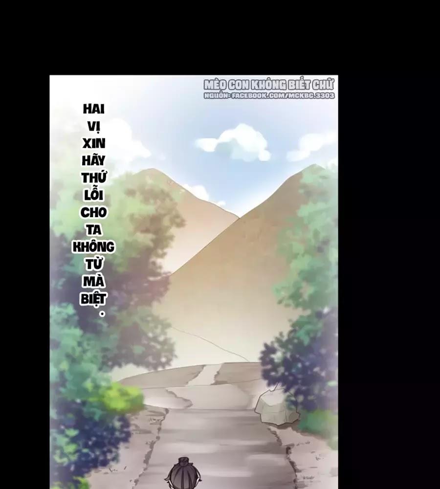 Bách Yêu Dị Văn chap 79 - Trang 18
