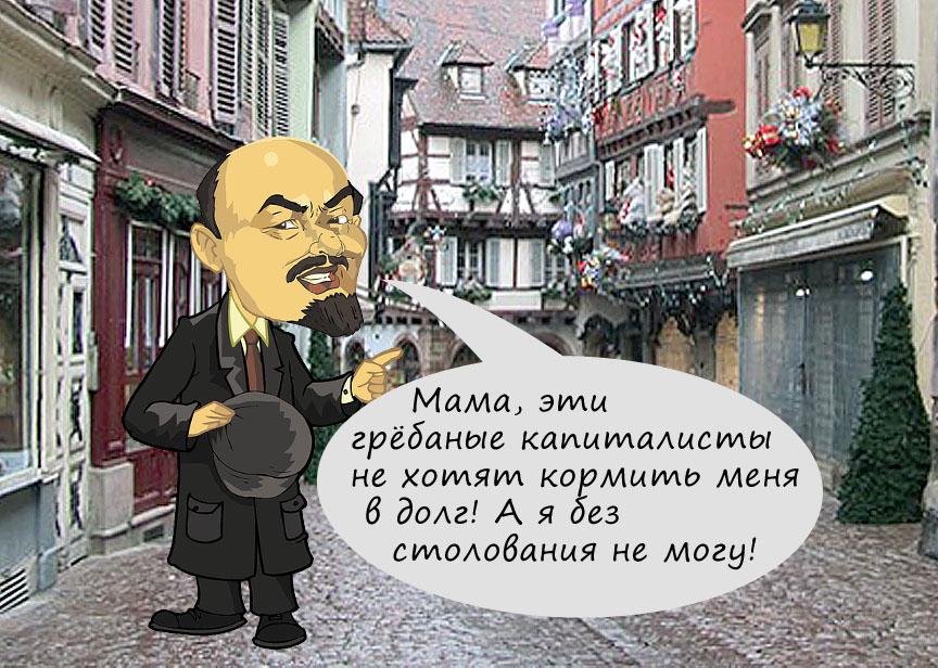 Ленин в Швейцарии