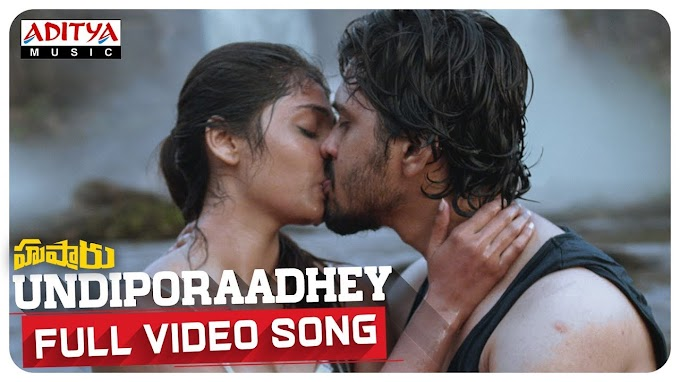 Undiporaadhey Lyrics in Telugu | Hushaaru Undiporaadhey Video Song