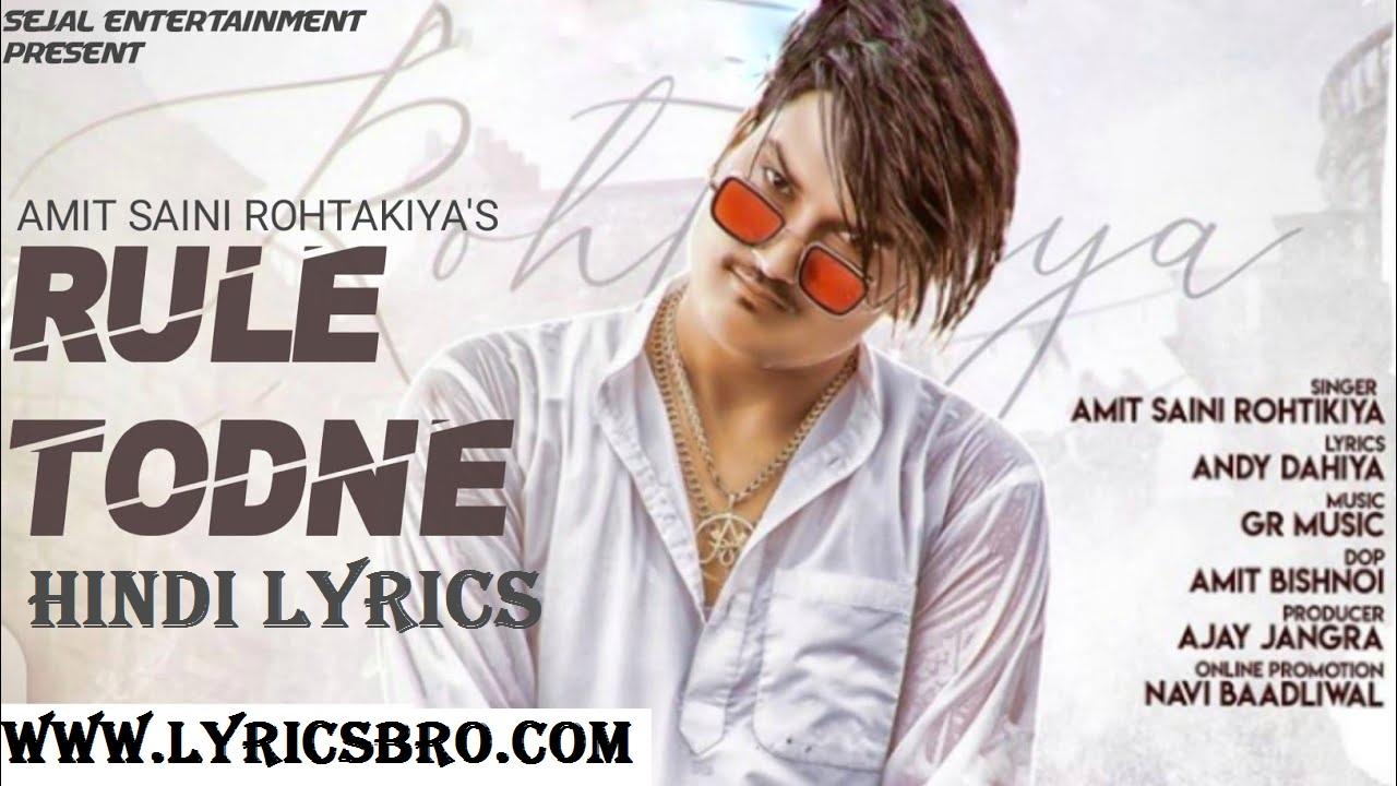rule-todne-lyrics-amit-saini-rohtakiya-andy-dahiya,new-haryanvi-song,hindi-lyrics