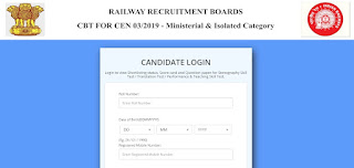 RRB Ministerial and Isolated Categories 2020 Result