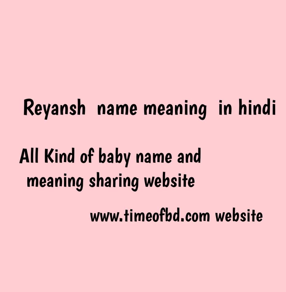 reyansh name meaning in hindi, reyansh  ka meaning,  reyansh meaning in hindi dictionary, meaning of reyansh in hindi